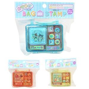 おでかけBAG STAMP <スタンプ> ブルー 3柄 3843-crx |net-shibuya