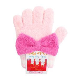 子ども用手袋 Cuty Kids <5本指タイプ> トドラーサイズ ピンク 45110|net-shibuya