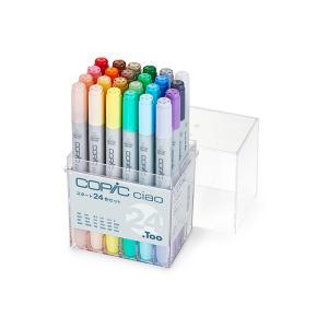 コピックチャオ スタート24色セット 12503045|シブヤ文具