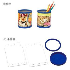 アーテック 手作りペン立て 002461|net-shibuya