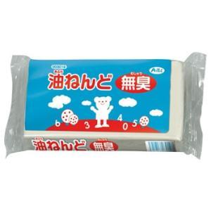 アーテック 油ねんど 1kg(無臭・抗菌) 003019|net-shibuya