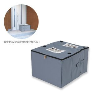 アスカ 宅配ボックス ツイン 72L/36L dsb150〔メーカー取り寄せ品〕★★★|net-shibuya