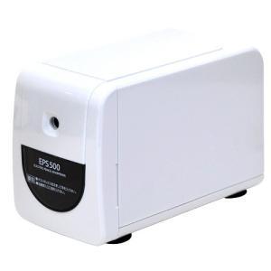 【送料無料】アスカ Asmix 電動シャープナー <電動鉛筆削り> ホワイト EPS500W|net-shibuya