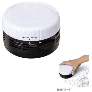 乾電池式卓上クリーナー DC01|net-shibuya