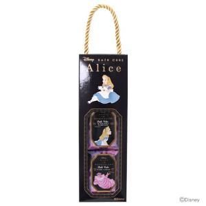 ふしぎの国のアリス バスキューブセット<入浴剤> 2個入り DN06087 |net-shibuya