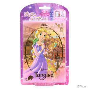 ディズニー・プリンセス ブック型メイクセット ラプンツェル柄 DN07161 |net-shibuya