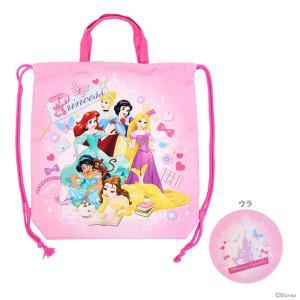 ディズニー・プリンセスのかわいい巾着袋♪ 大きめサイズでナップサックのように背負うこともできます♪ ...