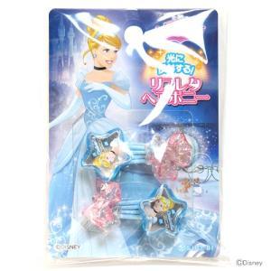 ディズニー・プリンセス リフレクヘアポニー星型 <ヘアゴム・反射材付き> シンデレラ柄 DN82115 |net-shibuya