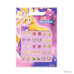 ディズニー・プリンセス ピアスシール <子ども用> ラプンツェル柄 DN82398 |net-shibuya