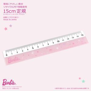 Barbie<バービー> 15cm定規 透明 SB-KPB001 バービー新入学・限定シリーズ|net-shibuya