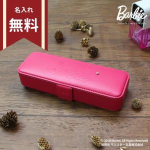 バービー COBU マグネット筆箱 <片面・ペンケース・筆入れ> シブヤオリジナル 日本製 名入れ無料 sb-ksh-001 net-shibuya
