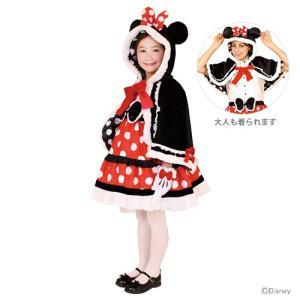 ミニーマウス ゴシックケープ フリーサイズ 95146
