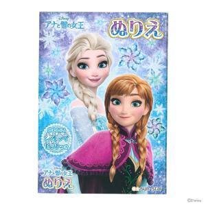 アナと雪の女王のかわいいぬりえを入荷しました! アナ雪の世界観がたっぷり楽しめる全32ページ♪ 組み...