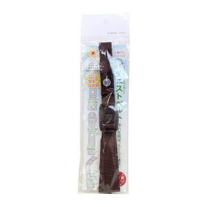 【仕様】 テープの幅:約2cm テープの長さ:約21cm〜33cm(調節可能)   ※商品写真はサン...