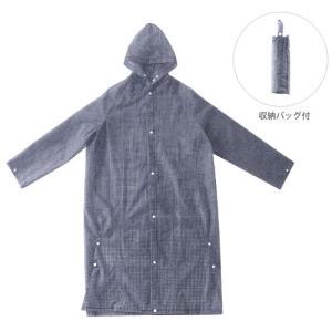 スリット入りレインコート 男女兼用 フリーサイズ スリムバッグ付き ブラック[ゆうメール可]|net-shibuya