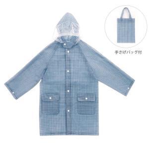 EVAレインコート 子供用 110〜120cm チェック柄 ブルー[ゆうメール可]|net-shibuya