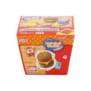 消しゴムのもとでハンバーガーの消しゴムが作れちゃう! 付属の立体型で形をつくれるから簡単です♪ 電子...