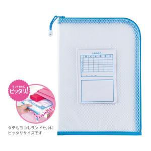 クツワ A4ぴったり連絡袋 oa012 新入学文具|net-shibuya