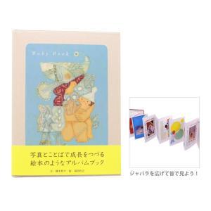 コクヨ Baby Book<ベビーブック> <WORK×CREATE> KE-WC30
