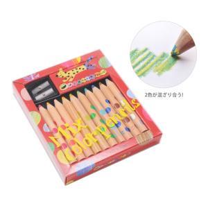 コクヨ ミックス色鉛筆 10本 KE-AC1
