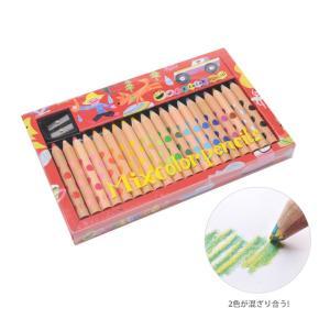 コクヨ ミックス色鉛筆 20本 KE-AC2