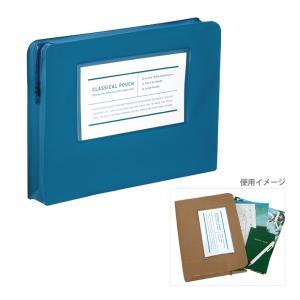 コクヨ A4ケース クラシカルポーチ ブルー f-vbf230b [M便 1/1]