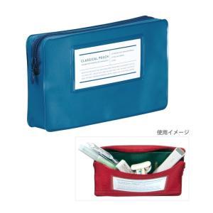 コクヨ ペンケース クラシカルポーチ ブルー f-vbf231b [M便 1/1]