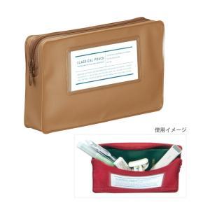 コクヨ ペンケース クラシカルポーチ セピア f-vbf231s [M便 1/1]