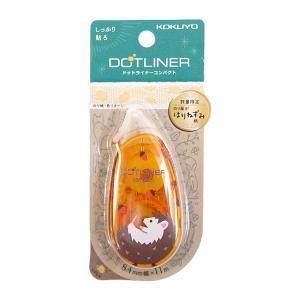 コクヨ ドットライナー コンパクト 限定 はりねずみ柄 テープのり タ-DM4500-08L17 [...