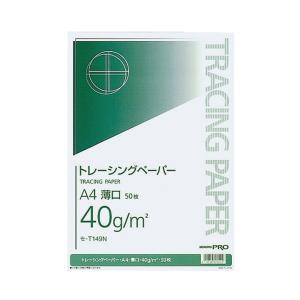 コクヨ ナチュラルトレーシングペーパー 薄口 A4 50枚入り セ-T149N [M便 1/1]