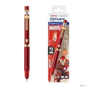 芯が折れないシャープペンシルのデルガードに、マーベル アイアンマン柄が数量限定で登場!  デルガード...