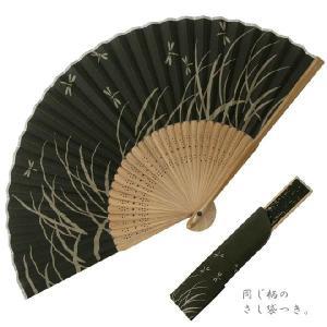 【半額】さくら扇子−せんす− 蜻蛉・こげちゃいろ QS-91#17|net-shibuya