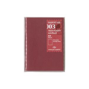 トラベラーズノートのパスポートサイズにセットするリフィルです。 真っ白の紙なので、書いたり、描いたり...