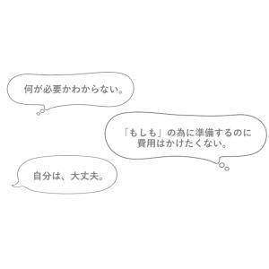 [送料無料][2枚セット]BIY 防災バック 災害 61BIY [M便 1/1]|net-shibuya|02