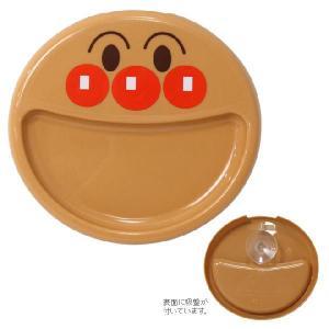 アンパンマンの手づかみプレートが新登場♪  底に吸盤が付いてるから、お皿がズレにくくて、落とす心配が...