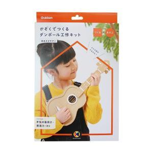 kazokutte かぞくでつくるダンボール工作キット ギター n15005