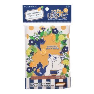 コラボほるナビ ほるナビCSS sora × stamp KH-HN-CSS|net-shibuya
