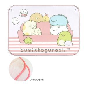 すみっコぐらし マイヤー いつものすみっコ柄 CMY3-SG-IS|net-shibuya