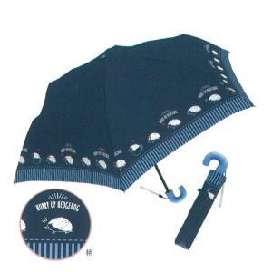 折りたたみ傘 ハリーアップヘッジホッグ 50cm ネイビー 31172|シブヤ文具
