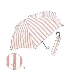 〔半額〕折りたたみ日傘 晴雨兼用 キャットストライプ 50cm ピンク 31268|シブヤ文具
