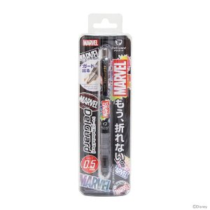 マーベル<MARVEL> DelGuard<デルガード> シャープペン 0.5mm ブラック柄 50682 |net-shibuya