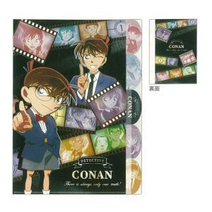 名探偵コナン ダイカット5インデックスクリアファイル A4サイズ フィルム柄 50839 net-shibuya