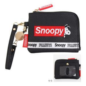 スヌーピー<SNOOPY> 小物入れパスケース ロゴファスナー柄 51021|net-shibuya