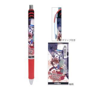 大人気のシャープペンに名探偵コナンのデザインがついに登場!  【仕様】 芯径:0.5mm サイズ:約...