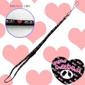 【大特価半額】ネックストラップ 携帯 MIN! ブラック 58831|net-shibuya