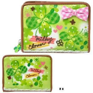 【ゆうメール便専用・送料無料・同梱不可】二つ折り財布 リボン付 milky clover柄 縁:ブラウン 79750  net-shibuya