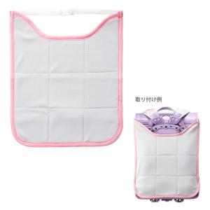セイバン 背あてパッド ピンク spd00110|net-shibuya
