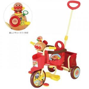 【送料無料】M&M<mimi> わくわくアンパンマンごうピース おでかけ三輪車 0221[bike]|net-shibuya