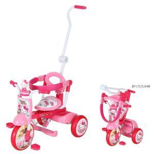 【送料無料】M&M<mimi> ハローキティオールインワン 折りたたみ三輪車 <かじきり> 0229[bike]|net-shibuya