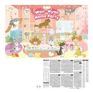 学習マット DOG&CAT柄 hrt-5080wnn net-shibuya